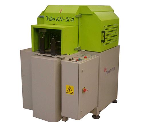 Maquina de embalaje de perfiles aluminio 3